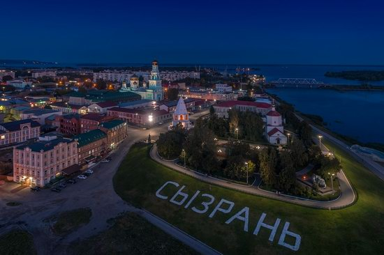 Syzran, Russia - the view from above, photo 24