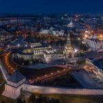 Summer Evening in Kazan