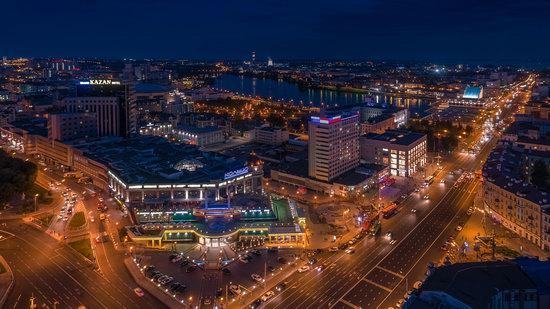 Summer Evening in Kazan, Russia, photo 10