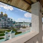 New Jerusalem Monastery near Moscow