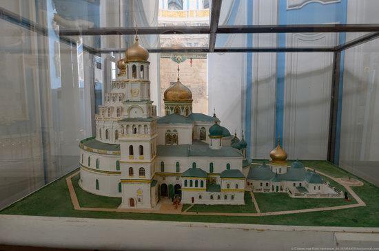 New Jerusalem Monastery near Moscow, Russia, photo 17