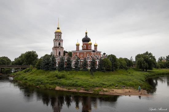 Staraya Russa, Novgorod Oblast, Russia, photo 1