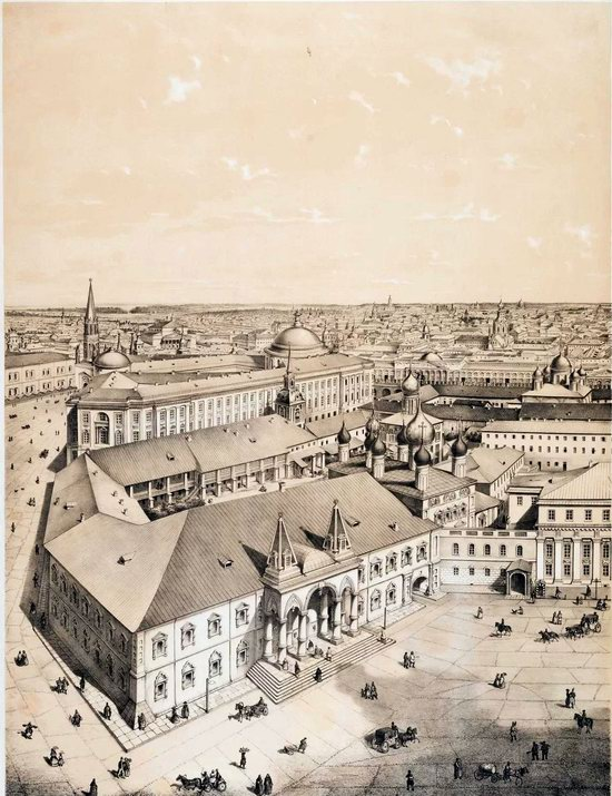 The Panorama of Moscow, Russia in 1847, picture 2