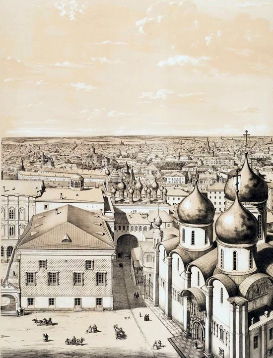 The Panorama of Moscow, Russia in 1847, picture 7