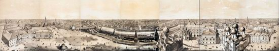The Panorama of Moscow, Russia in 1847, picture 8