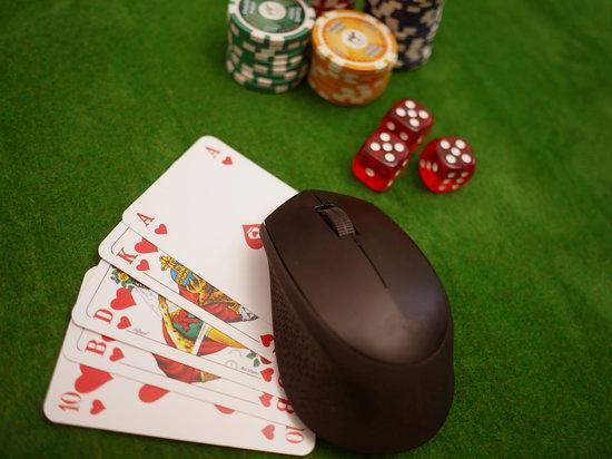 Russia online casino