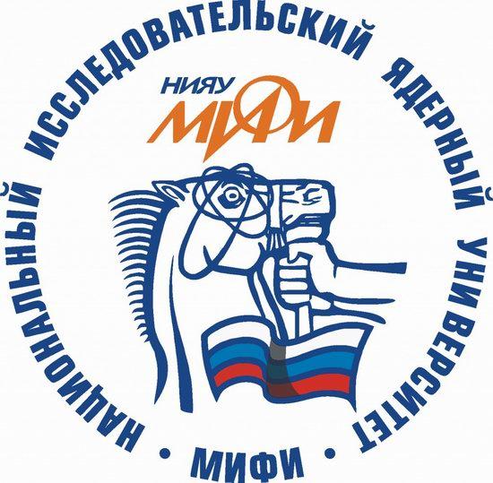 Study in Russia, photo 5
