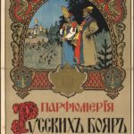 Advertising posters in the Russian Empire