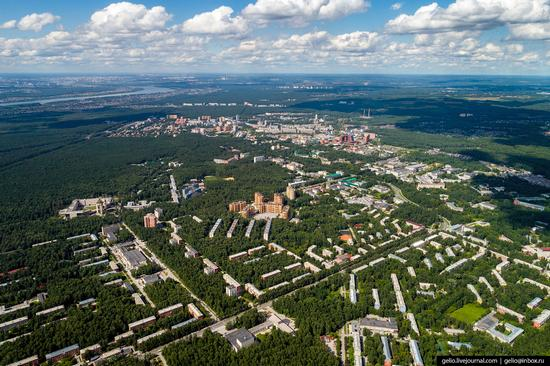 Novosibirsk Akademgorodok, Russia - the scientific center of Siberia, photo 1