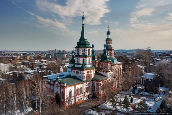 Irkutsk, Russia - the view from above, photo 14