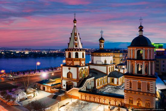 Irkutsk, Russia - the view from above, photo 6