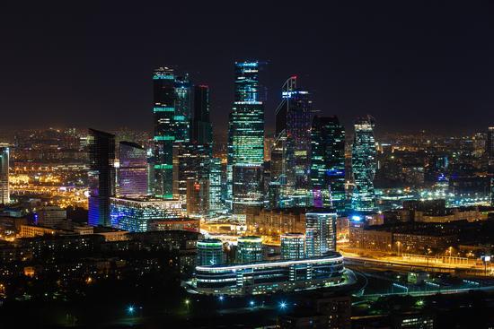 Explore Russia, photo 1