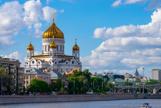 Khamovniki District. Moscow, Russia, photo 2