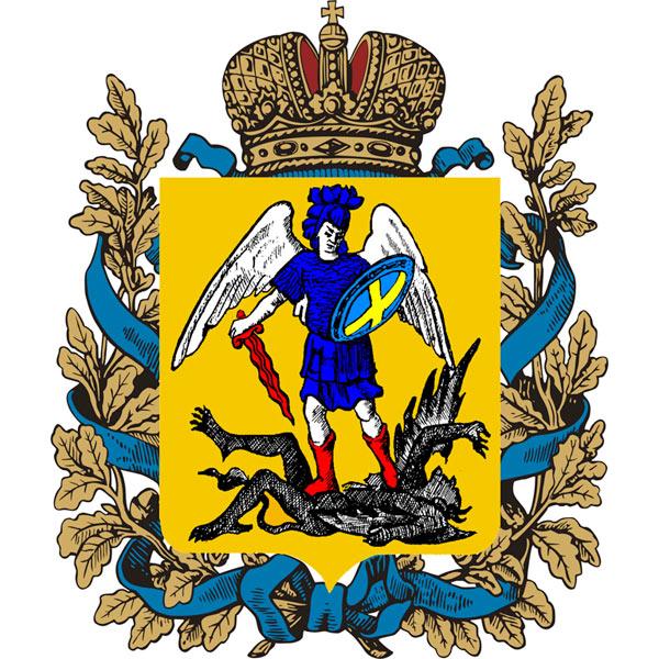 Map Russian Coat Of 80