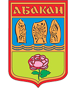 Abakan city coat of arms
