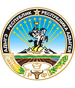 Adygeya republic coat of arms