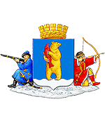 Anadyr city coat of arms