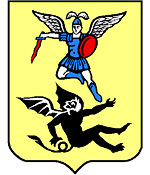 Arkhangelsk city coat of arms
