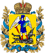 Arkhangelsk oblast coat of arms