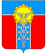 Armavir city coat of arms