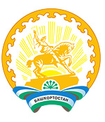 Bashkortostan republic coat of arms