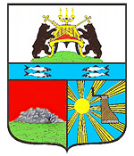 Cherepovets city coat of arms