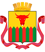 Chita city coat of arms