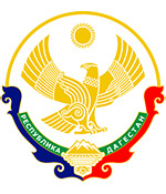 Dagestan republic coat of arms
