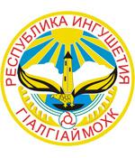 Wappen coat of arms Inguschien Inguschetien Ingushetia Ingushia Ghalghai Galgai Moxk