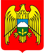 Kabardino-Balkaria republic coat of arms