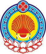 Kalmykia republic coat of arms