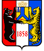 Khabarovsk city coat of arms