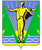 Komsomolsk-On-Amur city coat of arms