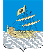 Kostroma city coat of arms