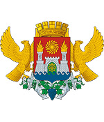 Makhachkala city coat of arms