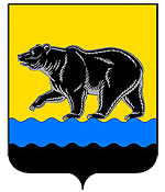 Nefteyugansk city coat of arms