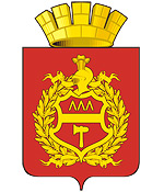 Nizhny Tagil city coat of arms