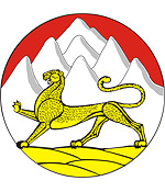 North Ossetia republic coat of arms