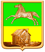 Novokuznetsk city coat of arms