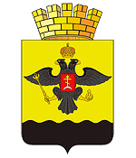 Novorossiysk city coat of arms