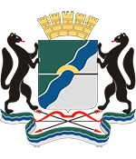 Novosibirsk city coat of arms