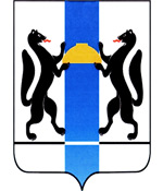 Novosibirsk oblast coat of arms