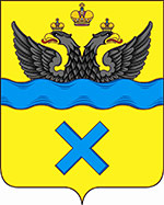 Orenburg city coat of arms