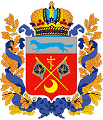 Orenburg oblast coat of arms