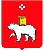 Perm city coat of arms