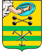 Petrozavodsk city coat of arms