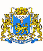 Pskov city coat of arms