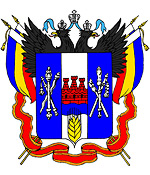 Rostov oblast coat of arms