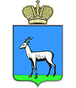 Samara city coat of arms