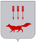 Saransk city coat of arms